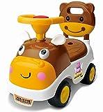 Saffire Kids Animal Park Ride On, Brown