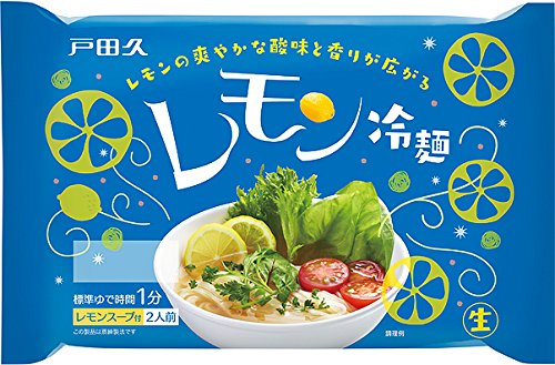 Amazon | 戸田久 レモン冷麺 2食...