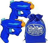 Nerf Super Soaker AlphaFire 3-Stream Water Blasters Gift Set Battle Bundle with Bonus Matty's Toy Stop Storage Bag - 2 Pack