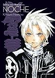 D. Gray-Man Illustrations, Katsura Hoshino, 1421541246