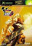 MotoGP URT2 Online Challenge [Japan Import]