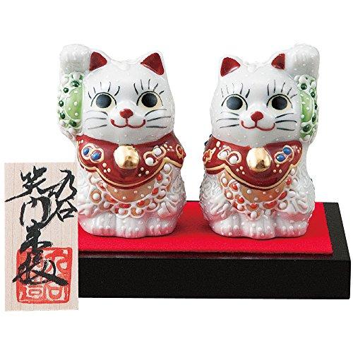 Japanese pair Maneki Neko Lucky cats Kutani ceramic