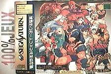 X-Men vs. Street Fighter (w/ 4MB RAM Cart) [Japan Import]