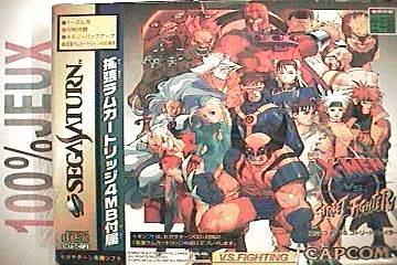 (X-Men vs. Street Fighter (w/ 4MB RAM Cart) [Japan Import])