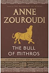 The Bull of Mithros Paperback