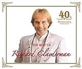 Debut (40Th Anniversary) (2Cd/Dvd)
