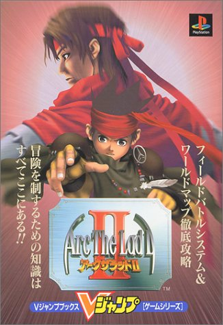 Arc the Lad II-PlayStation (V Jump Books) ISBN: 4081080429 (1997) [Japanese Import]