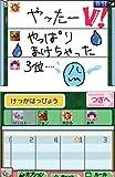 Daredemo Asobi Taisen [Japan Import]