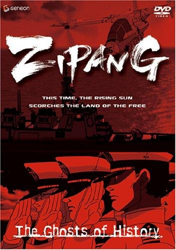 Zipang, Vol. 2