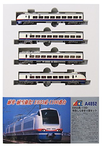マイクロエース Nゲージ E653系-1100・特急しらゆき 4両セット A4852 鉄道模型 電車