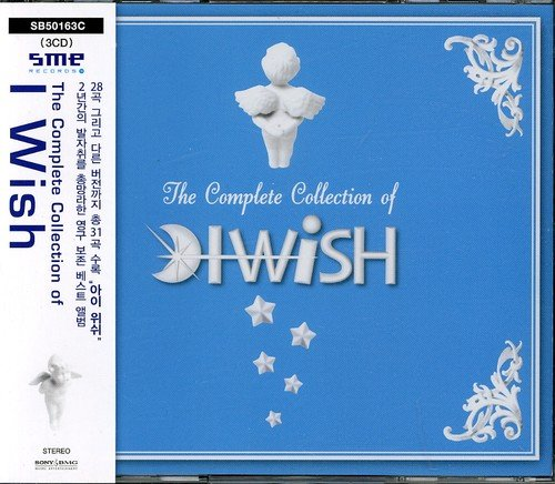 CD : I Wish - Complete Collection (Asia - Import)