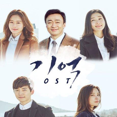[CD]記憶 OST (tvNドラマ)