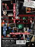 Documentary - Asobi Hanbun De Ittewaikenai Shinrei Spot Shizuoka Hen [Japan DVD] MRDD-41