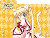 Rewrite Nakatsu Trading Card Game Sleeve Character Max Deck Box Case Holder V2