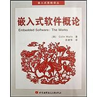 嵌入式软件概论(附光盘)