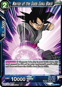 (Dragon Ball Super TCG - Warrior of the Gods Goku Black - Series 2 Booster: Union Force - BT2-055)