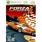 フォルツァ モータースポーツ 2(通常版)