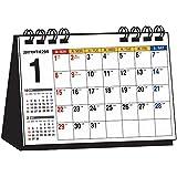 2017年 シンプル卓上カレンダー A7ヨコ ([カレンダー])