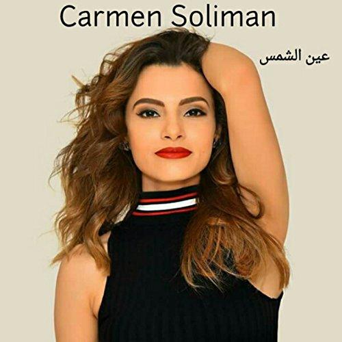 carmen soliman mp3