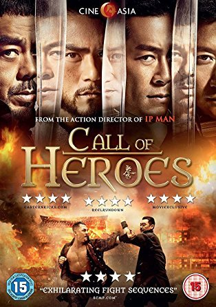 Call of Heroes - Transworld