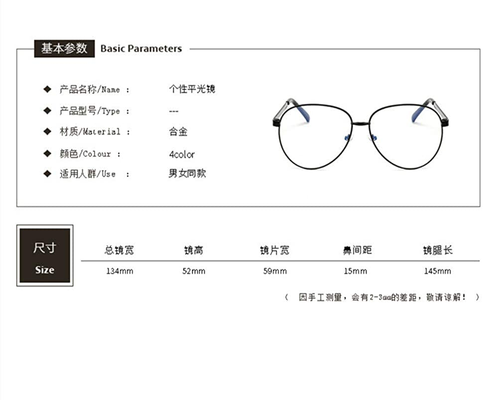 Flat mirror anti-radiation blue glasses eye protection personality trend gold frame