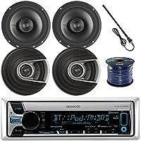 Kenwood Marine CD Receiver w/ Bluetooth, 2 x Polk Audio 6.5 300W Marine 2-Way Speaker System (2 pairs), Enrock Marine AM/FM Radio Antenna (Black), Enrock Marine Spool of 50ft 16-Gauge Speaker Wire