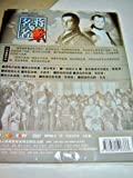 MING ZHAN MING JIANG / Famous General and War / CCTV / Battle of Waterloo / 4DVD