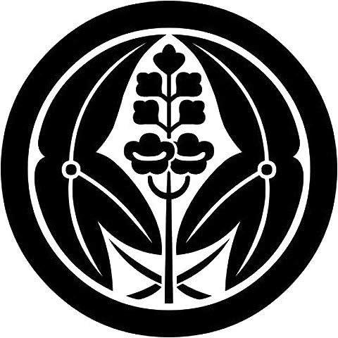 家紋シール 「丸に抱沢潟」6枚入 男性紋・女性紋・子供サイズ・黒地用・白地用 貼付け家紋 着物用 KOM147