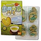 【東海限定】静岡緑茶パイ 24枚