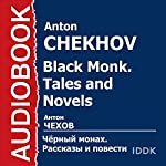 Black Monk. Tales and Novels [Russian Edition] | Anton Chekhov