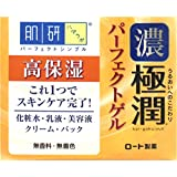 Hadalabo JAPAN Skin Institute Gokujun Perfect gel 100g