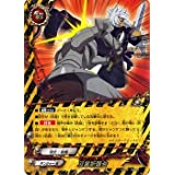 "Future Card Buddyfight / double palm Beheading (rare) / booster first series ""Dragon Bancho"" (BF-BT01)"
