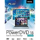 PowerDVD 18 Standard