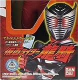 41 [Masked Rider Ryuki]