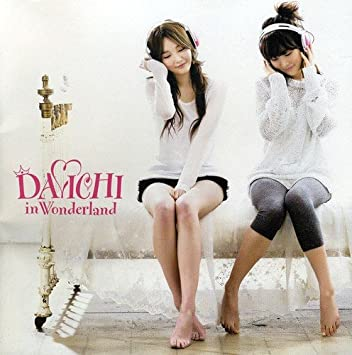 Amazon | Davichi Mini Album 2...