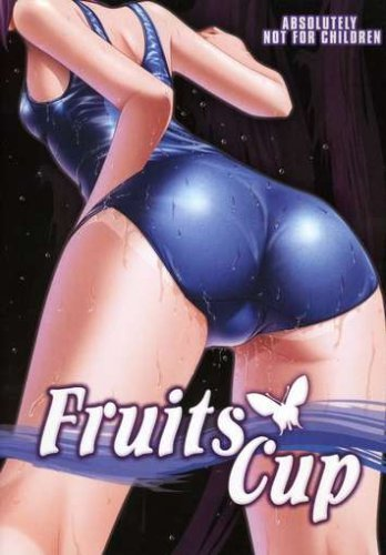 Fruits Cup: Complete OVA - Kitty Media