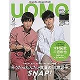 UOMO 2018年9月号