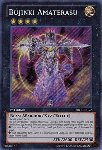 Amaterasu (PRIO-EN052) - Primal Origin - 1st Edition - Ghost Rare ()