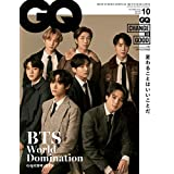 GQ JAPAN 2020年10月号