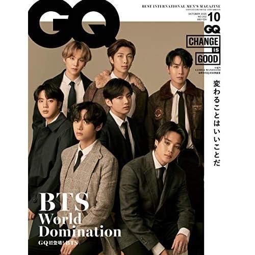 GQ JAPAN 2020年10月号 表紙画像