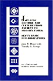 Japanese History and Culture from Ancient to Modern Times 9781558760974