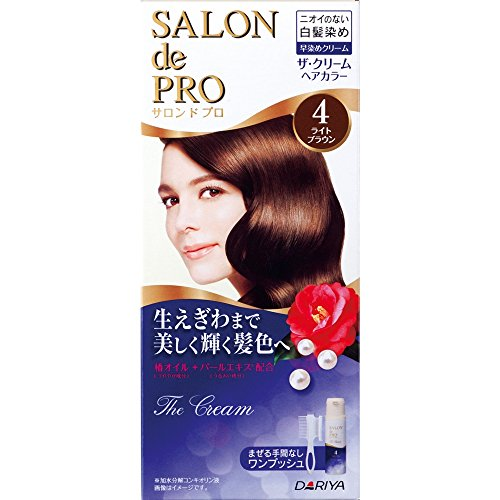 DARIYA Salon De Pro The Cream Hair Color, No. 4 Light Brown