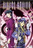 Silent Mobius - Dark Destiny (Collection 3)