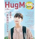 HugMug Vol.25