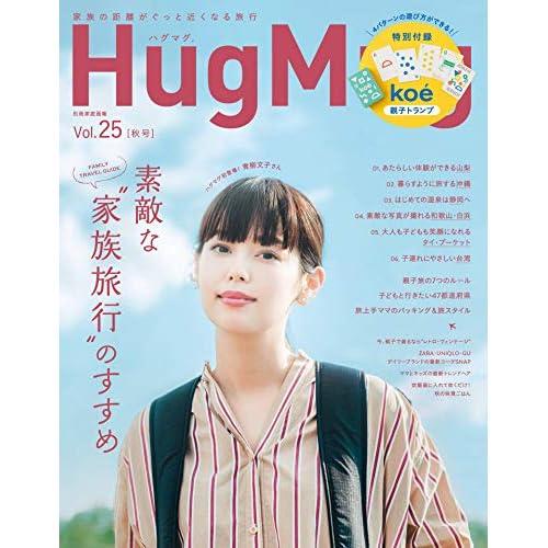 HugMug Vol.25 画像