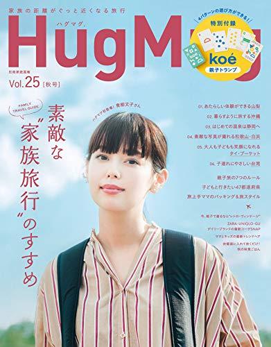 HugMug Vol.25 画像 A