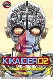 Kikaider Code 02: VOL 03