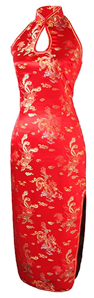 7Fairy Women's Wedding Red Dragon Halter Backless Long Chinese Dress 1104308