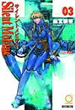 : Silent Mobius: Complete Edition, Vol. 3
