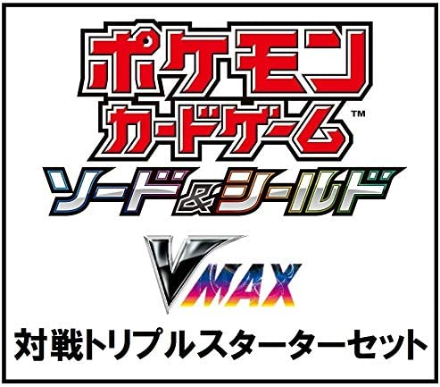Pokemon Card Game Sword /& Shield VMAX Competitive Triple Starter PSL F//S japan